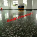 广东混凝土地面起灰起尘起砂如何处理 渗透剂 渗透剂 固化剂