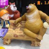 光头强雕塑玻璃钢雕塑熊大熊二