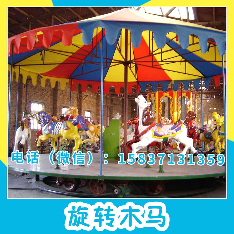 新兴旋转木马 转盘类游乐设施玻璃钢儿童豪华转马游艺机厂家定制