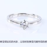 经典单粒钻石戒指 925纯银镶 韩国风格