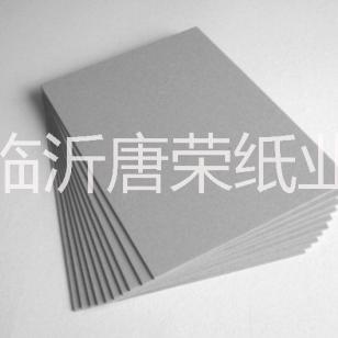 山东灰板纸双灰纸图片
