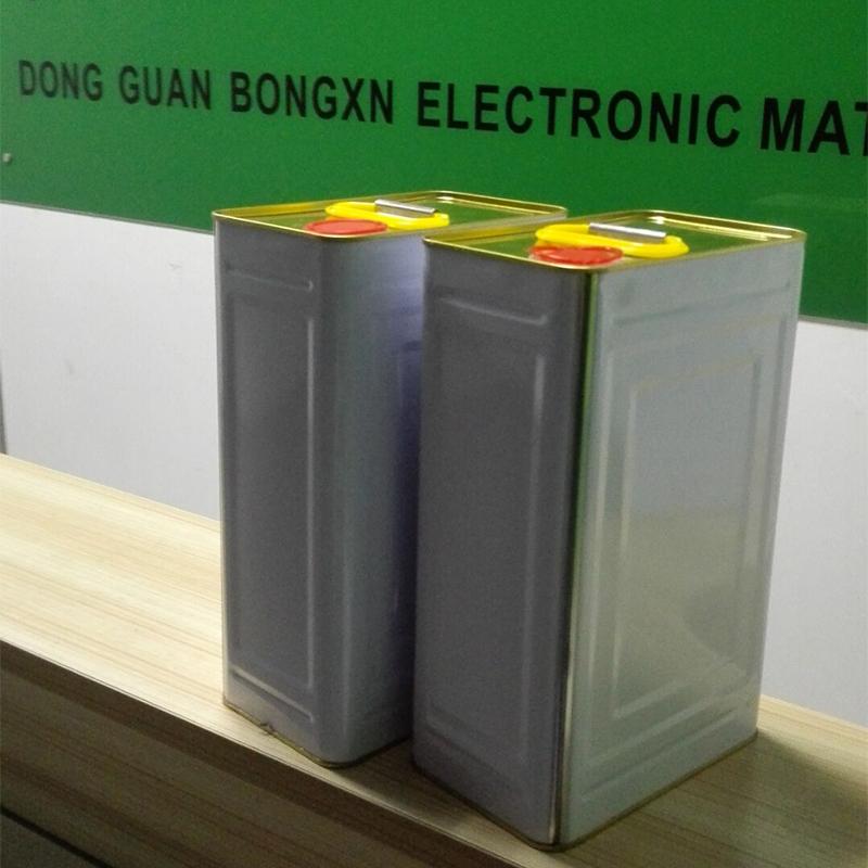 环保无气味透明电路板三防漆附着力强涂层光亮不发白可刷可喷