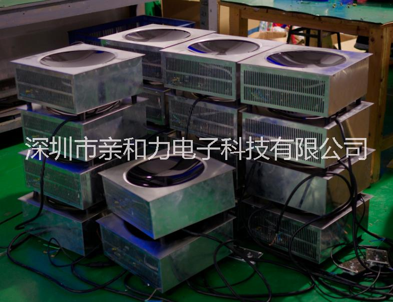 嵌入式电磁炉