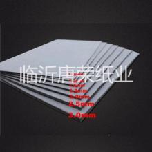 山东灰板纸印刷厂家山东灰板纸山东双灰纸厂家山东双灰纸图片
