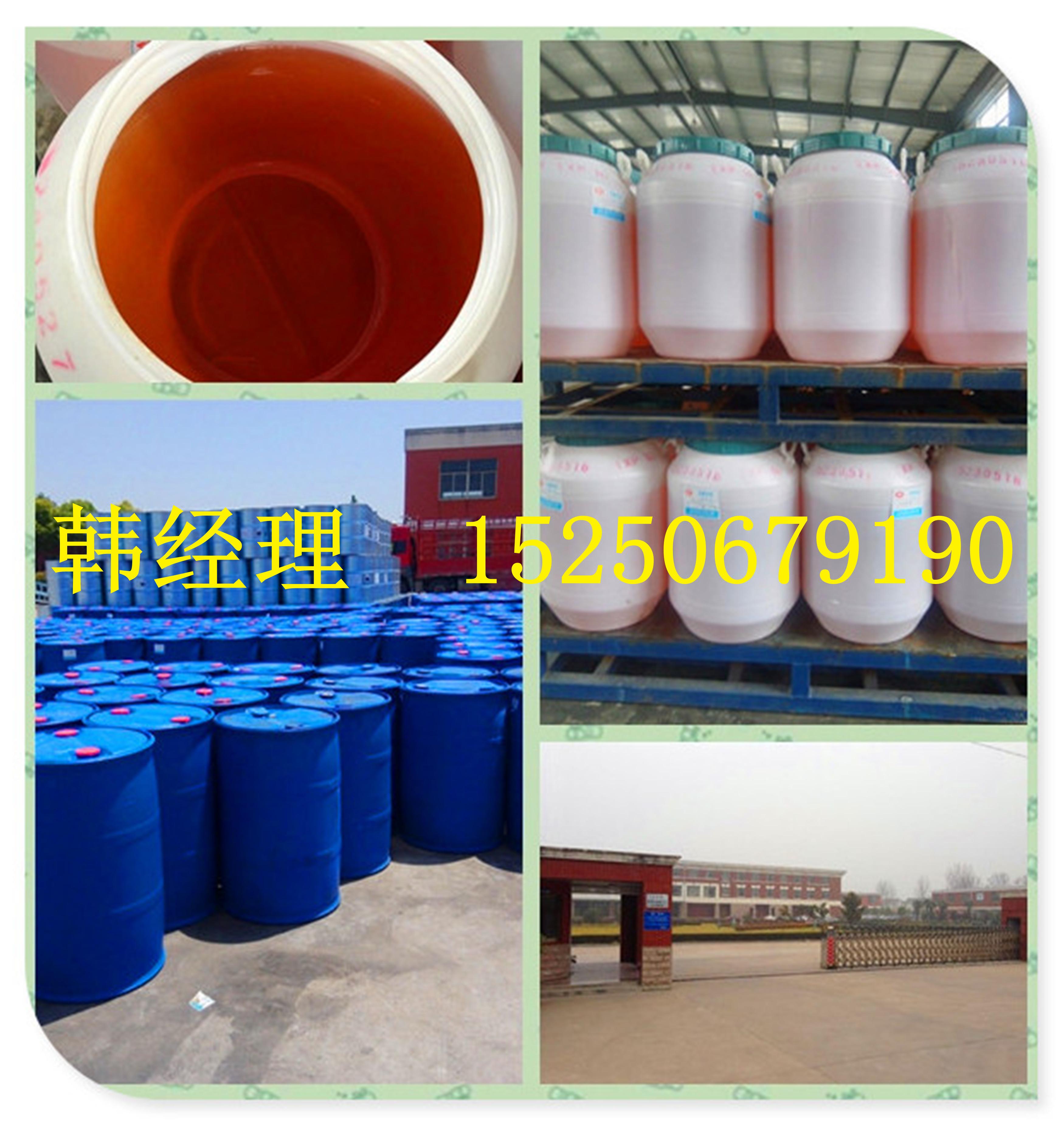 供应橡胶分散剂 A110  聚乙二醇单油酸酯厂家直供