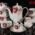 骨瓷咖啡杯碟套装,15头中式骨瓷咖啡杯碟套装 家庭办公陶瓷咖啡具套装 包邮
