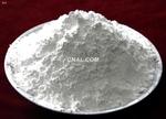 高纯低钠高温氧气铝微粉