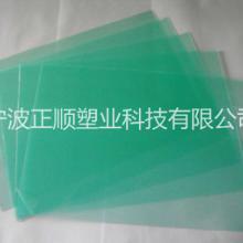 厂家直销 冲压模切防紫外线耐刮花PC薄膜镀铝镀银PC片材卷材 促销