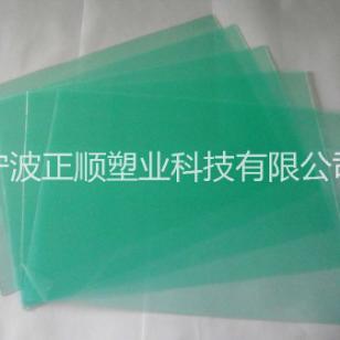 防紫外线耐刮花PC薄膜镀铝镀银图片
