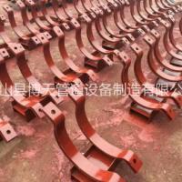 供应生产销售平管道双拉杆管夹吊架