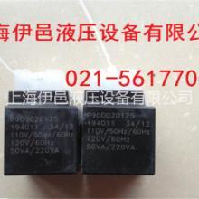 R9000213力士乐电磁阀线圈6通24V线圈批发