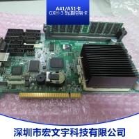 6301414140-GXH CPU2主板-U81卡