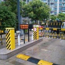 车牌识别智能停车管理系统批发
