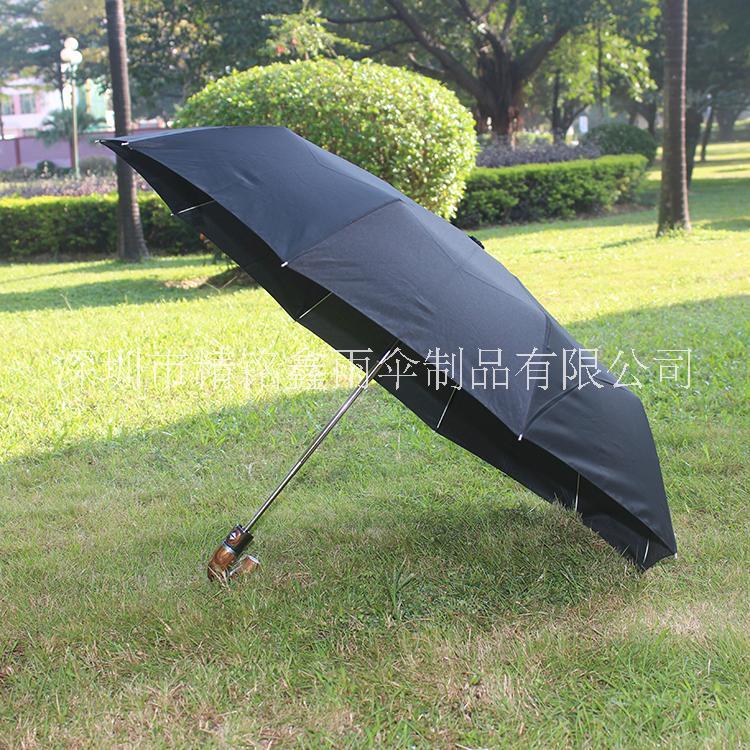 深圳全自动三折伞 全国批发零售、便宜优惠好看对比性强