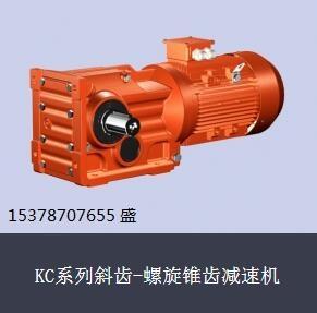 郑州迈传减速机 K齿轮减速机厂价直销 优质服务