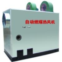 青牧 热风机 热风炉 暖风炉 暖风机 燃煤/燃油/电热风机 燃气热风炉