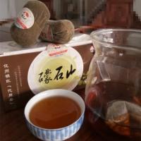 橘红茶 礞石山橘红茶冲泡饮用 橘红茶诚邀各地经销商