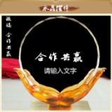 陕西水晶工艺品摆件定制生产厂家   西安水晶生产雕刻