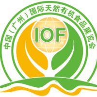 2017广州国际天然有机食品展