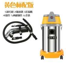大功率吸尘器 静音吸尘器 吸水机 大品牌吸尘器