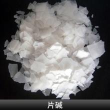 湛江片碱批发零售  片碱直销 氢氧化钠 烧碱造纸旧橡胶再生