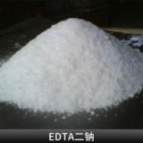 湛江EDTA二钠总代理 EDTA二钠批发 EDTA二钠价格优惠
