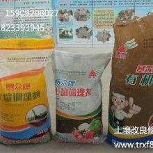 赛众化肥厂家-大型肥料生产基地-全国诚招化肥加盟代理商