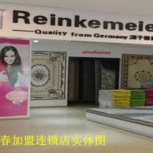 中国十大地毯品牌面向全国各地区诚招地毯代理加盟商 地毯代理批发