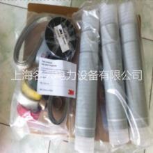 ABB 3M 冷缩高压电缆头上海名云厂家直销