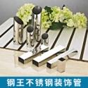 钢王不锈钢装饰管出售201/ 304/316L 工业无缝不锈钢管