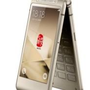 三星W2016手机 全网通4G图片