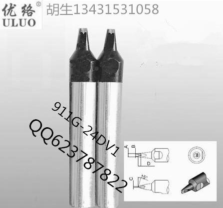 911G-24DV1烙铁头