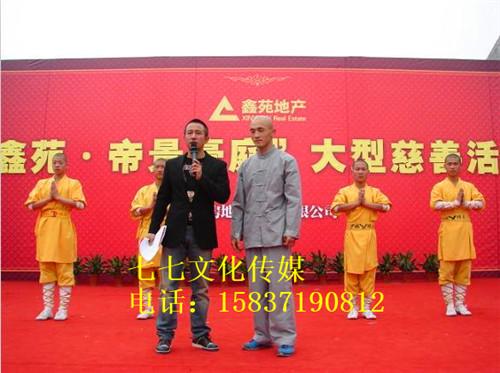 专业郑州会议大合影高清摄像公司丨会议合影