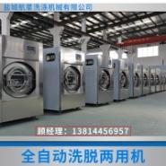 全自动洗脱两用机 卫生隔离式洗脱机 工业脱水机直销