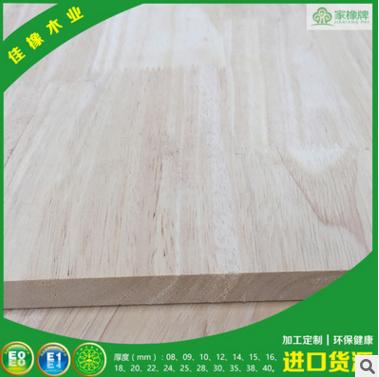 厂家批发泰国进口橡胶木指接板 实木集成材 木材批发 装饰板材 指接集成材