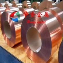 c5240磷铜带