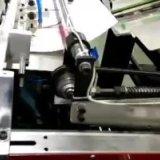全自动啤纸机厂家,全自动啤纸机供应商,自动啤