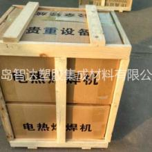 热卖电热熔套(带)用电热熔焊机