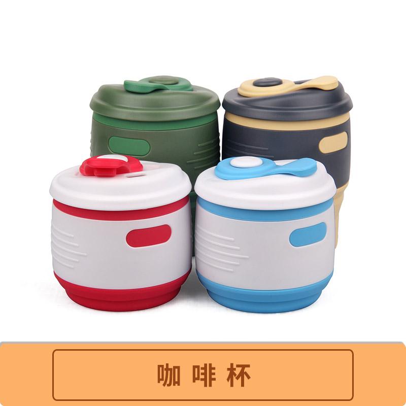 硅胶咖啡杯 硅胶水杯垫生产加工厂家 硅胶水杯隔热垫批发 餐具防滑