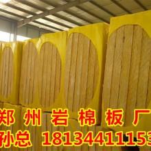 郑州保温材料批发市场郑州保温棉厂家河南保温材料生产厂家图片