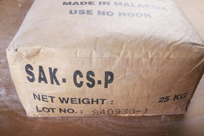 三益硬脂酸钙SAK-CS-P