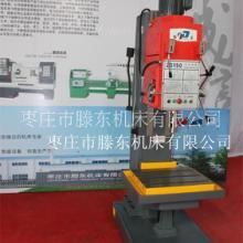 供应立式钻床Z5150,方立柱更稳定钻孔攻丝,设定行程可自动反转批发