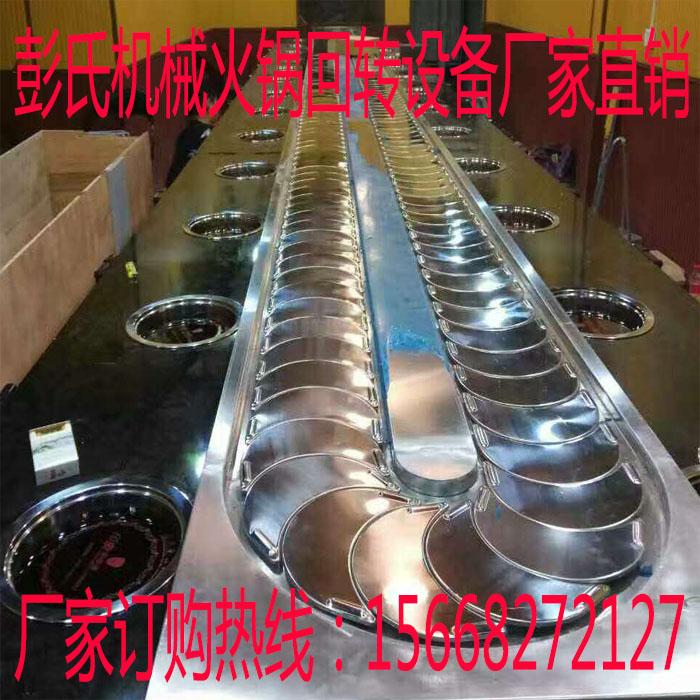 上海旋转寿司设备厂家,旋转火锅寿司设备 ,上海日式料理设备厂家