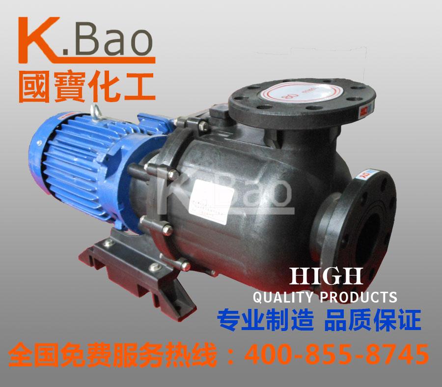 耐酸碱自吸泵 电镀专用QHB型 耐酸碱自吸泵 电镀专用KB型 耐酸碱自吸泵电镀专用KB型