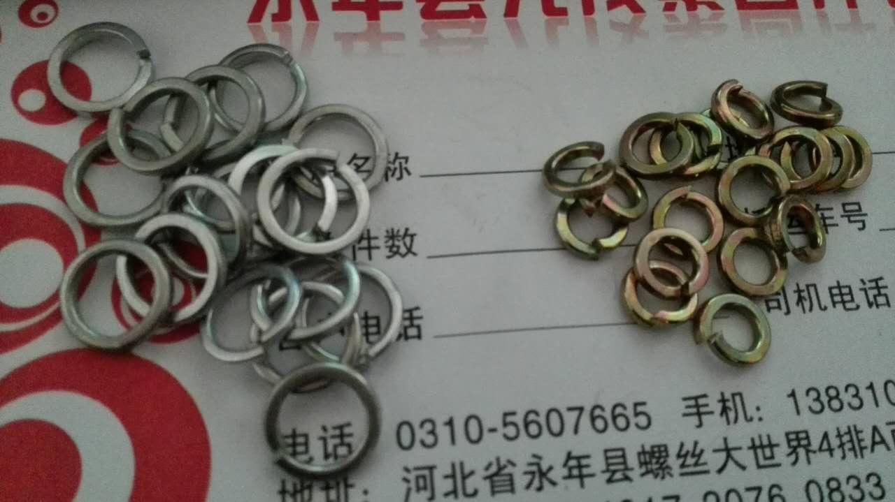 永年弹簧垫圈价格_弹簧垫圈怎么使用_永年弹簧垫圈规格_弹簧垫圈