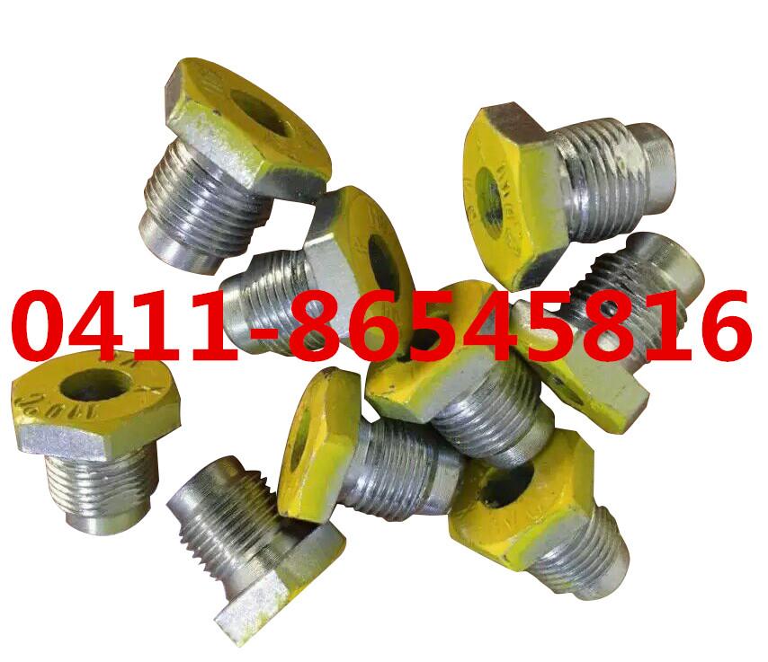 广恒液力供应 易熔塞、防爆塞、摆线泵压力变送器等偶合器配件