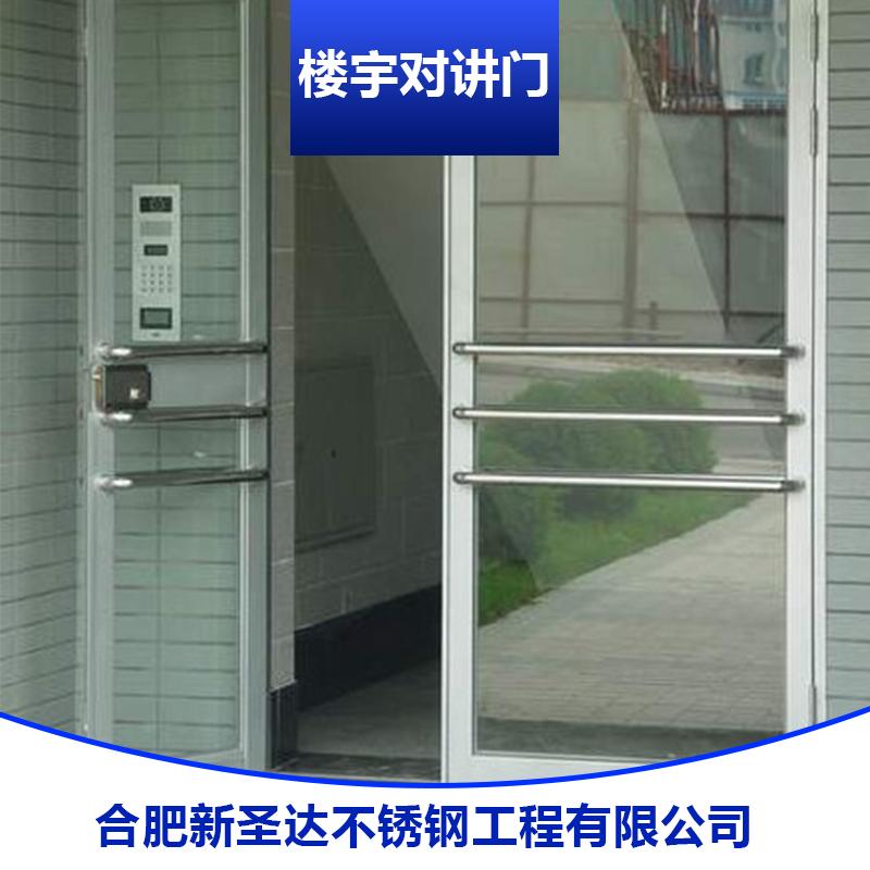 楼宇对讲门图片/楼宇对讲门样板图 (4)