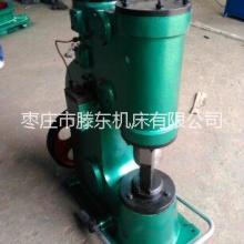 空气锤C41-25kg批发