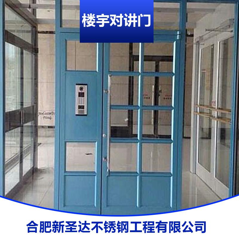 楼宇对讲门图片/楼宇对讲门样板图 (2)