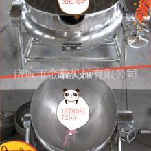供应卤锅、炒锅、电锅、煮锅、火锅底料炒锅、酒店厨房专用设备批发
